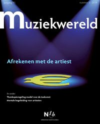 MW 3, cover 2014